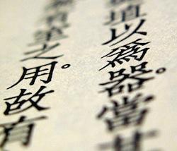 Curso Chino Mandarin Nivel I Sena
